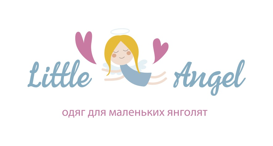 Детская одежда оптом от производителя - ТМ Little angel 85131e276c4